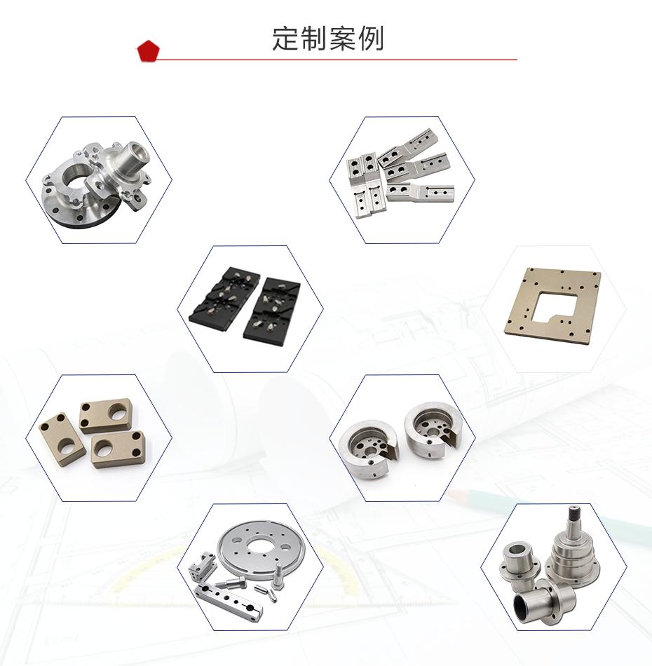 机械零件加工产品